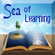 Sea of Learning